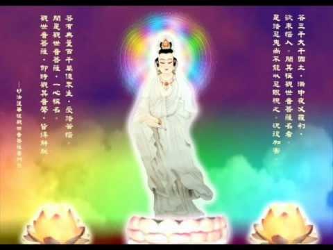 观世音菩萨 ; สวด Namo Guan Shi Yin Pusa