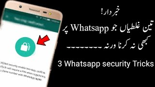 3 Whatsapp security tips and tricks || You should know