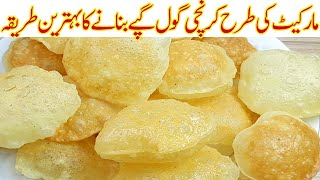 GOLGAPPA Iمارکیٹ کی طرح کرنچی گول گپےI Perfect homemade Gol Gappay Recipe I Very Easy Suji ke golgap