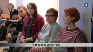видео Скарлатина: возбудитель, эпидемиология и патогенез. Фото