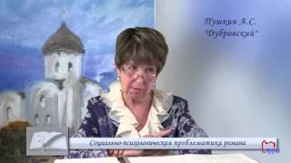 Пушкин А.С. Ч.3.