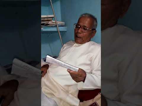 Peesi maithili poem by Uday Chandra Jha Vinod
