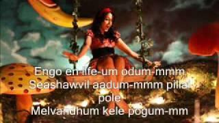 Thediyae Thediyae lyrics - va quarter cutting.wmv