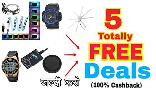 Free Free!🔥 5 Totally best Deals available on Paytm Mall .. 😮 【100% Cashback}】  hurry up!