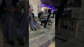 المايسترو عقيل العراقي والمطرب الريفي محمود الغزالي حفلة الحباب في يثرب