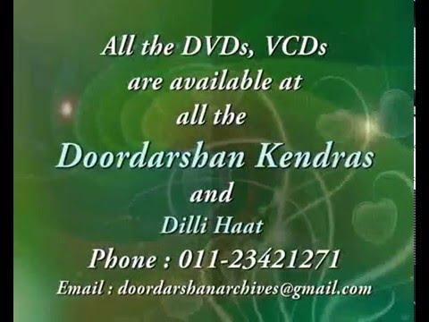 Doordarshan Archives