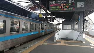 【走行】JR土讃線 1000形 —高知発車—