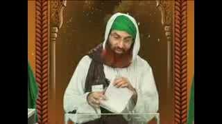 Golden Words - Hafiz e Quran ki Fazeelat by Rukn e Shura Haji Shahid Attari