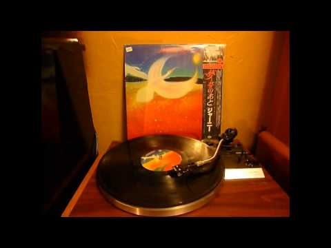 Journey- Dream After Dream (Entire LP)
