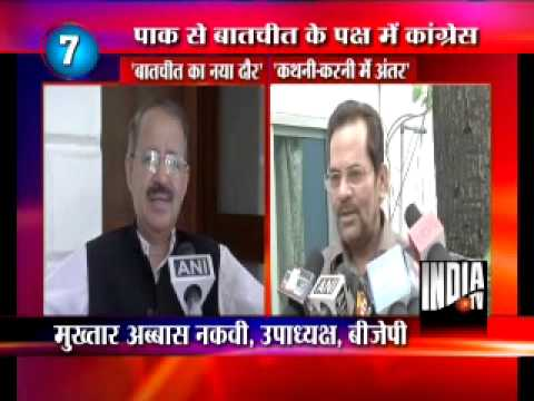 Top 20 Reporter Prime Time 28th July 2013...