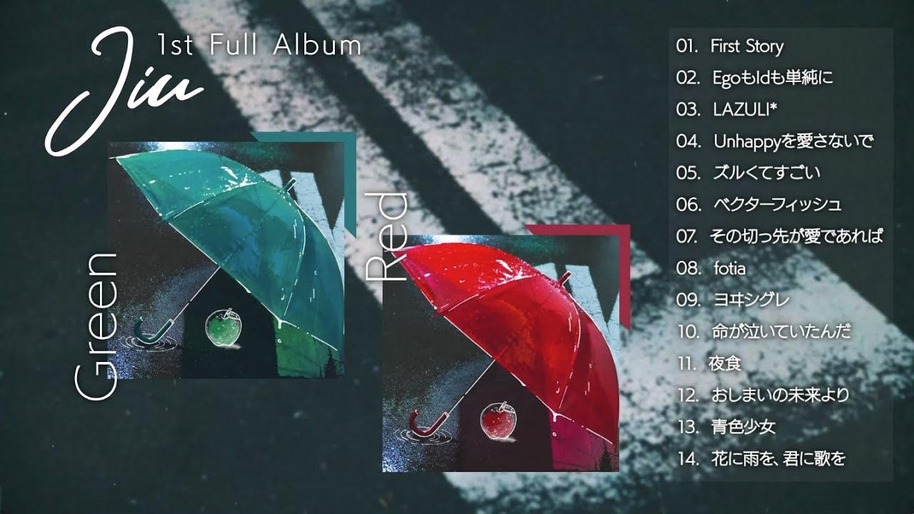 THE BINARY 1st Full Album「Jiu」クロスフェード