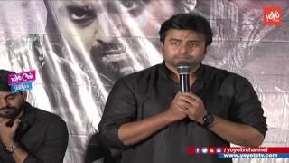 Nara Rohit Speech @Appatlo Okadundevadu Audio Launch - Tanya Hope || YOYO Cine Talkies