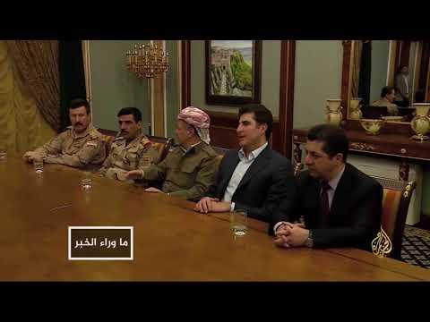 كردستان العراق: هل يتحقق حلم الأب والابن؟  - نشر قبل 11 ساعة
