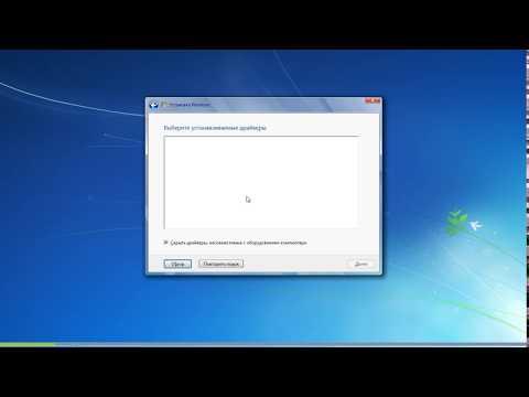 Установщик Windows 7 не видит жесткий диск