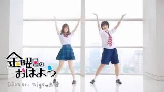 SNH48 Team HII 3rd generation Yang Huiting and Liu Peixin dance Mik...