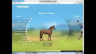 LoWaDi № 1-Проходим регистрацию и обучение