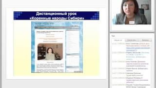 Возможности использования авторского сайта в организации дистанционного обучения