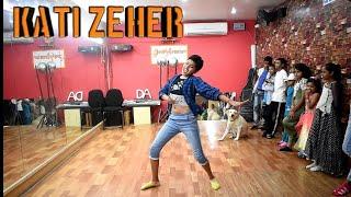 Kati Zeher || Dance Video || Children's Day party dance