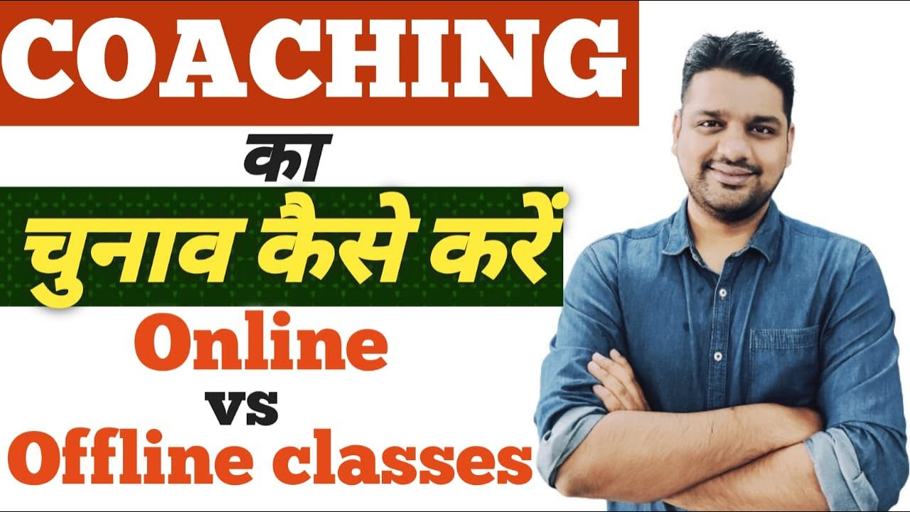 How To Choose Best Coaching For NDA | Best NDA Coaching In India | Online Vs Offline | Math Jugad Se