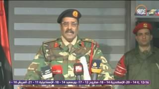 الأخبار - الناطق بإسم الجيش الليبي : تم تحرير المحور الغربي ببنغازي بالكامل