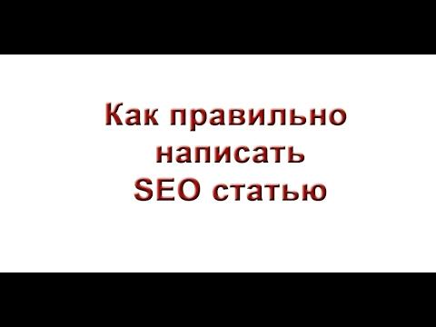 Подбор ключевых слов для сайта. Подбор  title, description