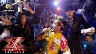 กบ ณัฐพงศ์ | แว้นฟ้อหล่อเฟี้ยว | The X Factor Thailand