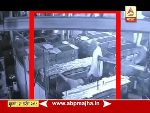 Factory accident video