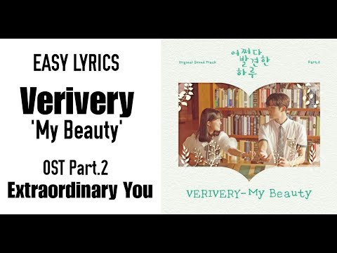 VERIVERY 베리베리–My Beauty [ExtraordinaryYou OST Part.2] Easy Lyrics