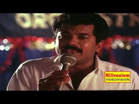 Pannagendra Song from the Movie Ganamela