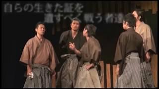 第10回プロデュース公演 「最期の武士道」より 〈使用楽曲〉 【サイト...
