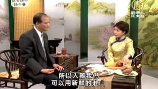 談古論今話中醫(170):誰說糖尿病治不好【健康養生中醫保健】