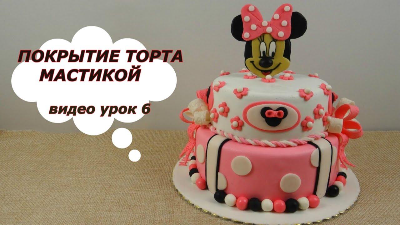 торт с мастикой фото
