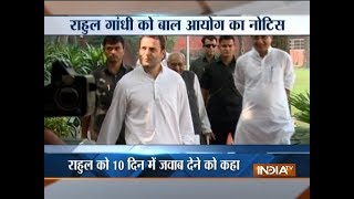 Child rights commission issues notice to Rahul Gandhi for disclosing identity of minor boys