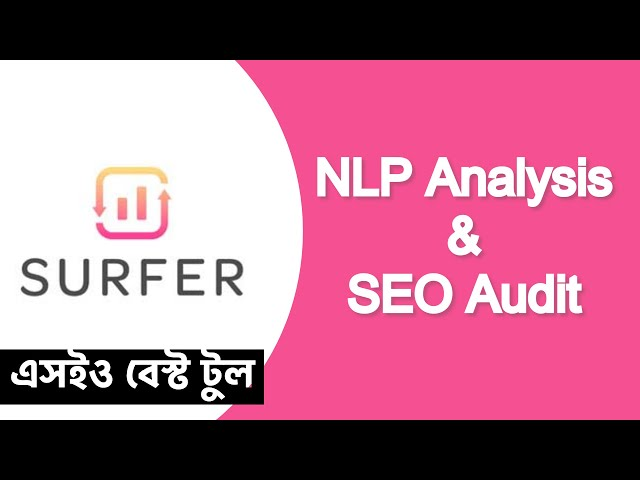 NLP & Surfer SEO এর জীবন বৃত্তান্ত | SEO Audit | On Page SEO & Content Optimization Guide