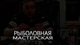 Профилактика безынерционной катушки.mp4