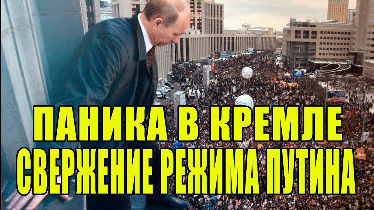 Кремль бьет тревогу! Священник призвал к СВЕРЖЕНИЮ Путина. Лукашенко Бабарико - срочные новости