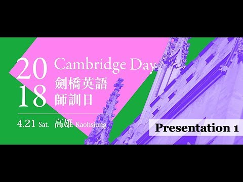 2018 Cambridge Day (Kaohsiung) - 21st century students, clas