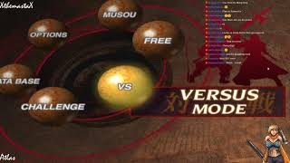 Dynasty Warriors 3 Xtreme Legends - Generic Versus Mode Session w/ Atlas using Parsec