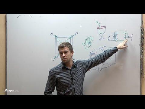 Как влияет ношение колец и цепочек на энергетику человека