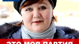 ЛДПР! — Это моя партия! Сильная партия России!