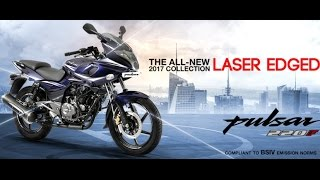 bajaj pulsar 220 model   2017   price   description   all about to know