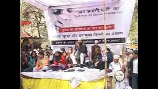 AAP Protest over Safety of Women and Sex Racket