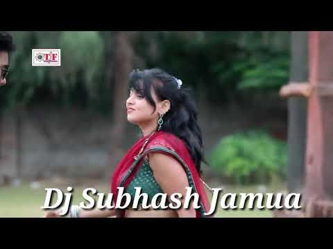 2018 _का _सबसे _हिट _गाना____Biwi_Se_Pahile_Hamaar_Rahala (Hard+Dholki+Mix)Dj Subhash Jamua 99319396