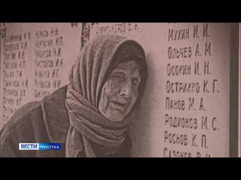 Анадырская и Чукотская Епархия к Великой Победе