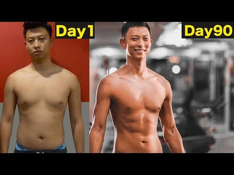 burn fat in 90 days