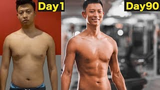 INSANE 90-Day Body Transformation (Over 10kg Fat loss) |我瘋狂健身90天