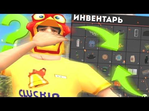 САМАЯ УЖАСНАЯ ВЕЩЬ В GTA SAMP thumbnail