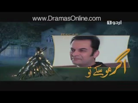 Agar Ho Sakay To Last Episode 26 In HD