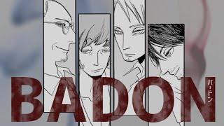 Source : BADON *Editor : Grim=Heartfilmz ホームページ↓ https://magazine.jp.square-enix.com/biggangan/introduction/badon/ #BADON #ACCA13区監察課 ...