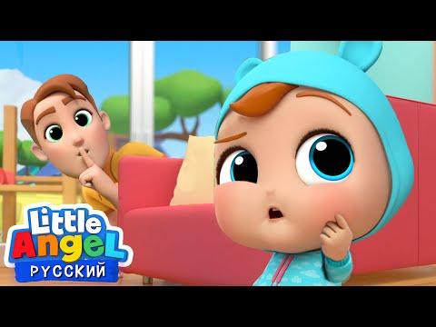 Ку-Ку, Играем В Прятки! 🙈🐵| Развивающие Мультики Для Самых Маленьких | Little Angel Русский - Видео онлайн